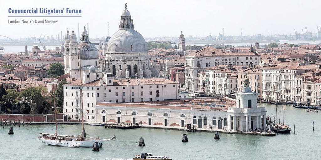 Picture showing Venice
